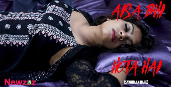Aisa Bhi Hota Hai Cast