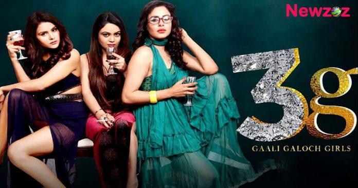 3G Gaali Galoch Girls Cast