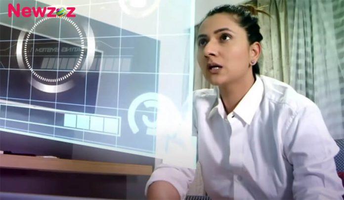 Agent Mona Cast
