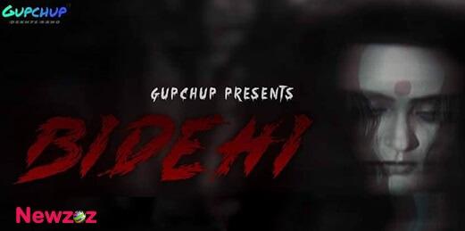 Bidehi Web Series Cast