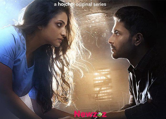 Bonyo Premer Golpo Season 2
