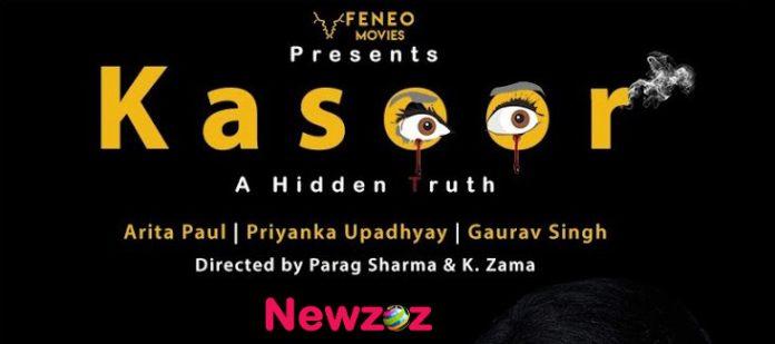Kasoor Cast
