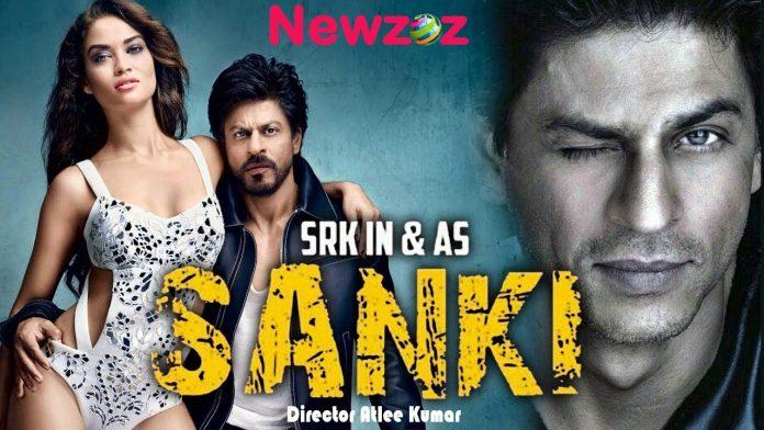 Sanki Movie