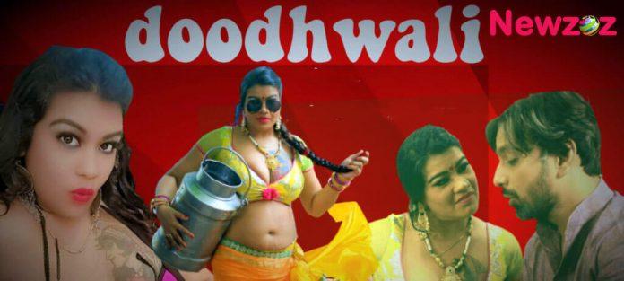 DoodhWaali (Hot Hit)