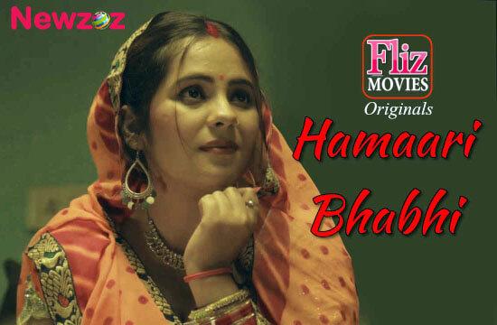 Hamari Bhabhi (Nuefliks)